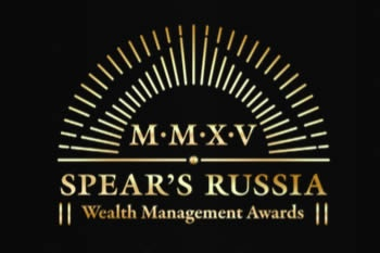 SPEAR'S Russia Wealth Management Awards